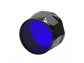 Фильтр синий для Fenix TK, фото 2