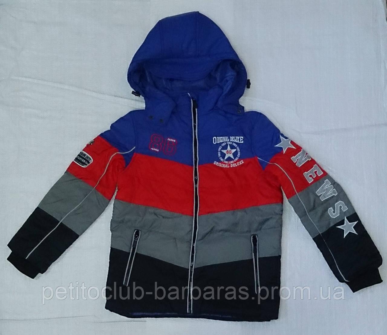 Курточка демисезонная для мальчика Original Delux (р.134-164 см) (Grace, Венгрия)