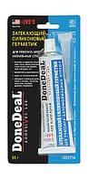 Затекающий силиконовый герметик DoneDeal DD6754 для ремонта автомобильных стекол, 85 г.