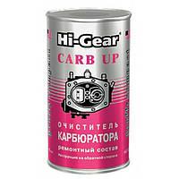 Очиститель карбюратора Hi-Gear HG3205 ремонтный состав 295 мл.