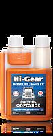 Очиститель форсунок с ER Hi-Gear HG3418 для дизельного топлива 237 мл.