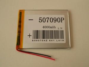 Аккумулятор универсальный 507090P