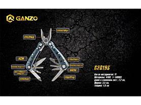 Мультитул Ganzo G2019S, фото 3