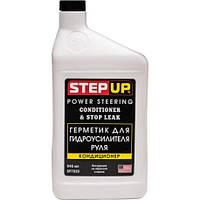 Кондиционер и герметик для гидроусилителя руля StepUp 946 мл