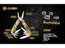 Мультитул Ganzo G2016-P, фото 3