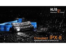 Налобный фонарь Fenix HL10 Philip LXZ2-5770 LED, фото 2