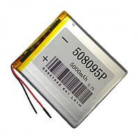 Аккумулятор универсальный 508095P