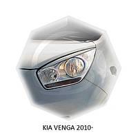 Реснички на фары Kia VENGA 2010+ г.в. Киа венга