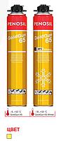 Ручная монтажная пена PENOSIL GoldGun 65L 850 ml