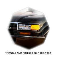 Реснички на фары Toyota LAND CRUISER 80, 1989-1997 г.в. Тойота Ленд Крузер