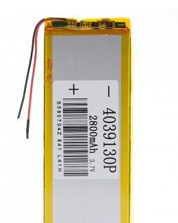 Аккумулятор универсальный 4039130P