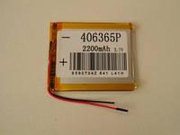 Аккумулятор универсальный 406365P