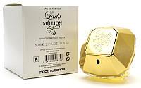 Тестер. Женская парфюмированная вода Paco Rabanne Lady Million (Пако Рабанн Леди Миллион) 80 ml
