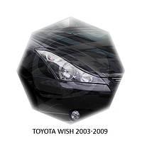 Реснички на фары Toyota WISH 2003-2009 г.в.Тойота Виш