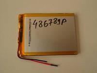Аккумулятор универсальный 486789P (4500 mAh)