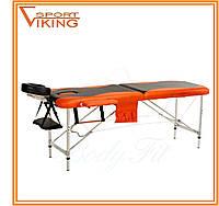 Массажный стол алюминиевый Body Fit двухсегментный складной (3 расцветки)