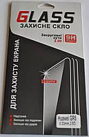 Защитное стекло для Huawei GR5, F968
