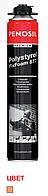 Клеющая пена для пенопласта про PENOSIL Premium Polystyrol FixFoam 877, 750 ml
