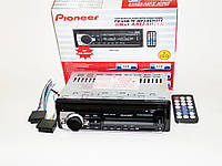 Pioneer JSD-520 автомагнитола. Люфт и износ конструкции минимален. Высокое качество. Купить онлайн. Код:КДН880