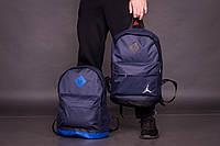 Синие рюкзаки с кожзам низом