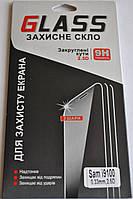 Защитное стекло для Samsung Galaxy S2 i9100, F969