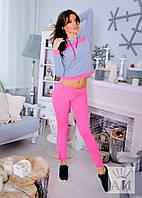 Женский  стильный спортивный костюм неон