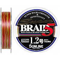 Шнур Sunline Super Braid 5 200m #1.2/0.185мм 7.1кг (1658.05.85)