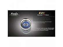 Фонарь Fenix E21 Cree XP-E, фото 3
