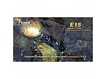 Фонарь Fenix E15 Cree XP-E, фото 2