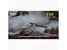 Фонарь Fenix E25 Cree XP-E, фото 2