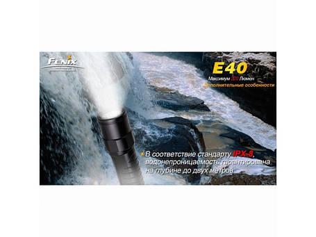 Фонарь Fenix E40 Cree XP-E (R4), фото 2