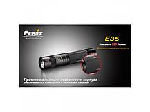 Фонарь Fenix E35 Cree XP-E (R4), фото 3