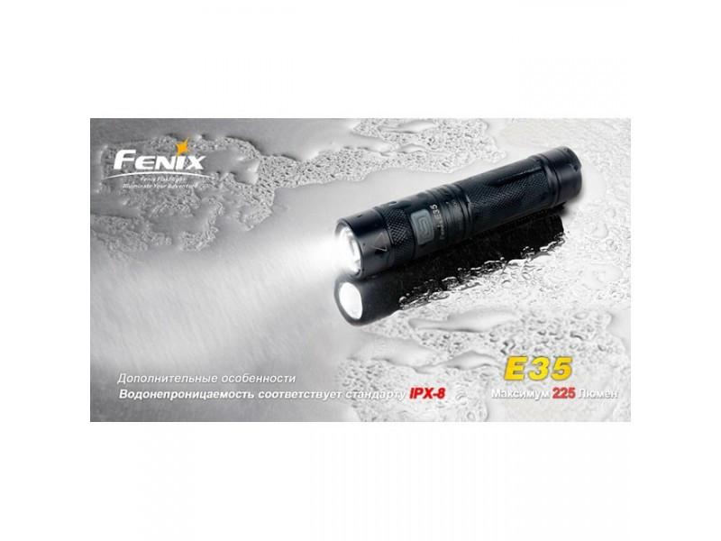 Фонарь Fenix E35 Cree XP-E (R4)