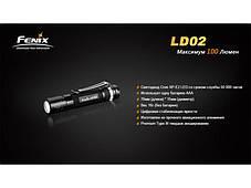 Фонарь Fenix LD02 Cree XP-E2 LED, фото 3