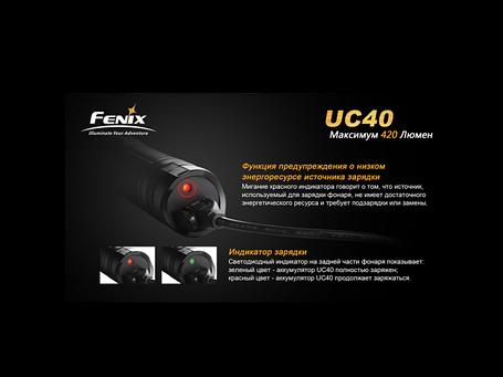 Фонарь Fenix UC40 XP-G2 R5, фото 2