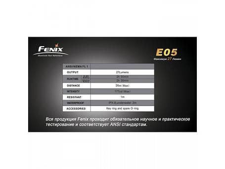 Фонарь Fenix E05 R2 черный в подарочной упаковке, фото 2