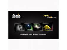 Фонарь Fenix PD12 Cree XM-L2 (T6), фото 3