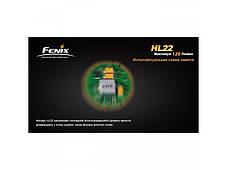 Фонарь Fenix HL22 Cree XP-E (R4), фото 2