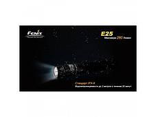 Фонарь Fenix E25 Cree XP-E2, фото 3