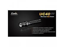 Фонарь Fenix UC40 XM-L2 (U2) Ultimate Edition, фото 2