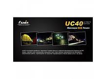 Фонарь Fenix UC40 XM-L2 (U2) Ultimate Edition, фото 3