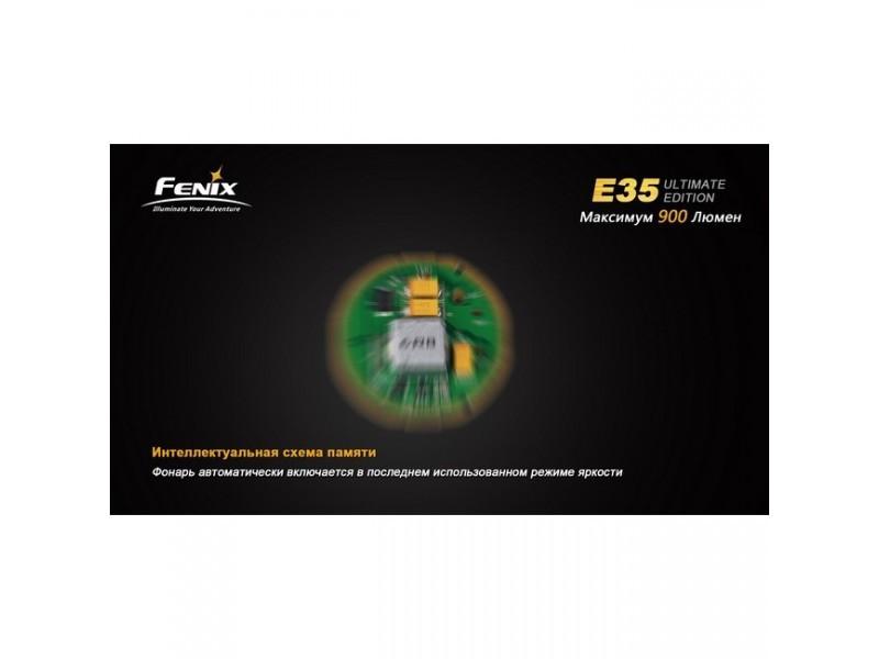 Фонарь Fenix E35 Cree XM-L2 (U2) Ultimate Edition