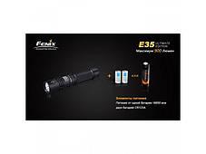 Фонарь Fenix E35 Cree XM-L2 (U2) Ultimate Edition, фото 2