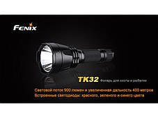 Фонарь Fenix TK32 Cree XM-L2 (U2) LED, фото 2
