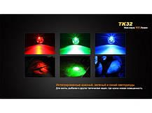 Фонарь Fenix TK32 Cree XM-L2 (U2) LED, фото 3