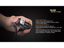 Фонарь Fenix HL50 Cree XM-L2 (Т6), фото 2