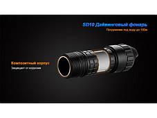 Фонарь Fenix SD10 Cree XM-L2 (T6), фото 3