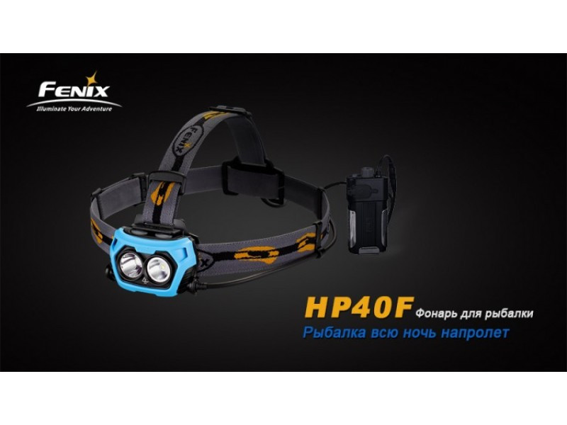 Фонарь Fenix HP40F XP-G2 (R5)