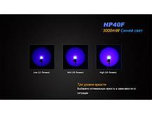 Фонарь Fenix HP40F XP-G2 (R5), фото 2