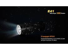 Фонарь Fenix E41 XM-L2, фото 2